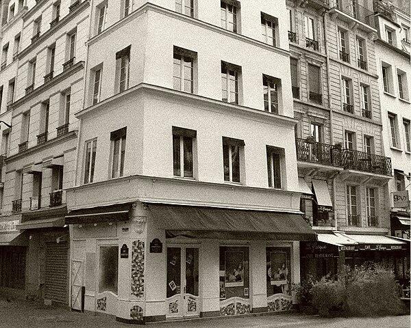 Fichier quartier des halles paris rue rambuteau 1er arr jpg wikip dia - Lapeyre rue des halles ...