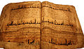 Quran rzabasi3.JPG