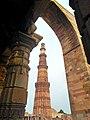 Qutub Minar Qutb al-Din Aibak.jpg