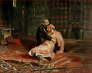Tsarevich Ivan Ivanovich of Russia - The wounded Ivan being cradled by his father in Ivan the Terrible killing his son by Ilya Repin (Tretyakov Gallery, Moscow).