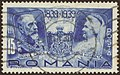 ROM 1939 MiNr0581 pm B002.jpg