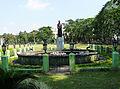Rabindra Bharati University.jpg