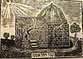 Rachel's tomb, 1902.jpg