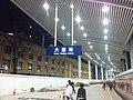 Railway Station (5686091373).jpg