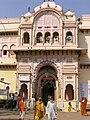 Ram Raja Temple, Orchha.jpg