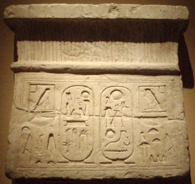 Archivo:RamessessII-VotiveStela MetropolitanMuseum.png