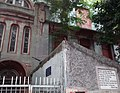 Rammohan Library, Kolkata entrance.jpg
