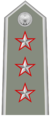 Rank insignia of colonnello comandante di reggimento of the Italian Army (1908).png