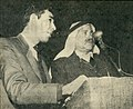 Rashid Hussein, Moghrabi Theater 1965.jpg