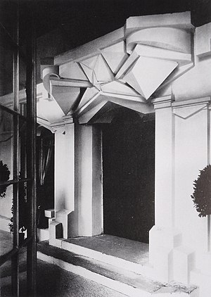 La Maison Cubiste - Image: Raymond Duchamp Villon, 1912, La Maison Cubiste (Cubist House) at the Salon d'Automne, 1912, detail of the entrance. Photograph by Duchamp Villon