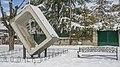 Record Snowfall in Madrid - Alpedrete - 50821383962.jpg