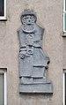 Relief Gottfried Wilhelm Leibniz, Leibnizgasse 21, Vienna.jpg
