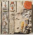 Relief of Nebhepetre Mentuhotep II and the Goddess Hathor MET DP322050.jpg