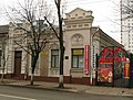 Residential house of M. I. Znakevich.jpg