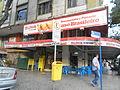Restaurante Luso-Brasileiro.JPG