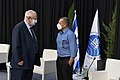 Reuven Rivlin presenting certificates of appreciation to the outstanding people of the Shin Bet, December 2020 (KBG GPO9004 1.jpg