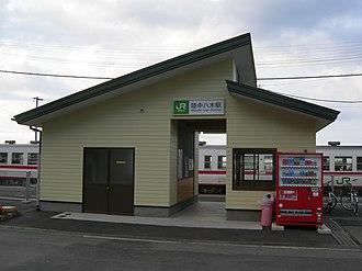 Rikuchū-Yagi Station - Rikuchū-Yagi station building in July 2008