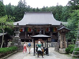 Risshaku-ji Main Hall 20130803.jpg