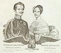 Ritratto di Vittorio Emanuele duca di Savoia e Maria Adelaide d'Austria, 1843 - Accademia delle Scienze di Torino - Ritratti 0091 B.jpg