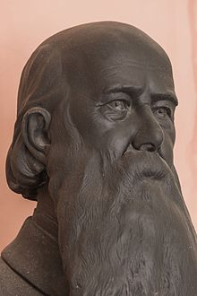 Robert von Zimmermann (Nr. 22) - Bronze bust in the Arkadenhof, University of Vienna - 0324.jpg