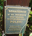Rokietnica cross plaque.JPG