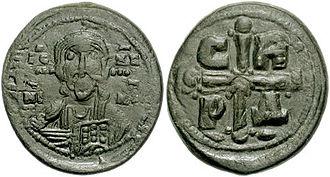 Romanos IV Diogenes - Image: Romanus IV
