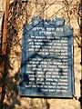Rosh Pina, Israel 05.jpg