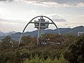Rotation observatory in Tegarayama 02.jpg