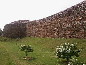 Qila Rai Pithora - Image: Round Bations of Rai Pithora