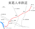 Route map of Tokatsu Jinsha Railway.png