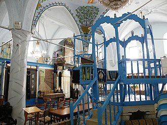 Isaac Aboab I - The Abuhav synagogue in Safed, said to be designed by Aboab