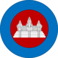 Royal Cambodian Air Force Roundel.png