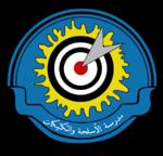 Royal Saudi Air Force Weapons School.png