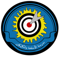 Royal Saudi Air Force Weapons School.png