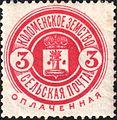 Russian Zemstvo Kolomna 1893 No28 stamp 3k.jpg
