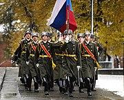 Russian honour guard in Alexander Garden