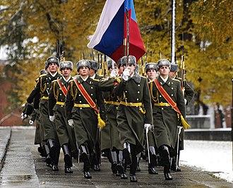 Spetsnaz - Russian Kremlin Regiment honour guard in Alexander Garden, 2006
