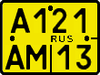 Russian license plate type 15.PNG