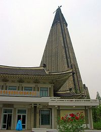 Ryugyong Hotel - May 2005.JPG