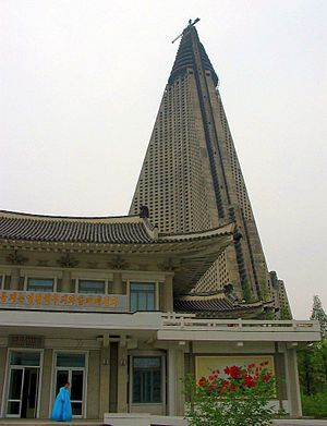 Unfinished building - Construction of the Ryugyong Hotel in Pyongyang was on hold between 1992 and 2008. Had it been completed on schedule, it would have been the tallest hotel in the world at the time.
