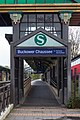 S-Bahnhof Buckower Chaussee 20170417 8.jpg
