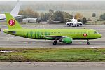 S7 Airlines, VP-BCZ, Airbus A320-214 (16270080709) (2).jpg
