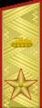 SA A-armour F9Mars 1974v.png