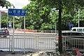 SZ 深圳 Shenzhen 南山 Nanshan Blvd 南頭 Nantou 前進路 Qianjin Road July 2017 IX1.jpg