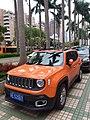 SZ 深圳 Shenzhen 福田 Futian 金田路 Jintian Road Jeep orange car parking April 2019 SSG 03.jpg