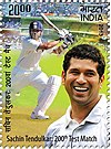 Sachin Tendulkar 2013 stamp of India.jpg