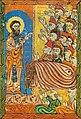 Saint Grégoire et la foule, 1569.jpg