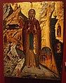 Saint Jean l'Ermite Jeremiah Palladas.JPG