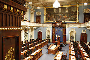 National Assembly of Quebec - Image: Salle Assemblee nationale Quebec