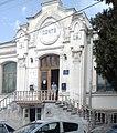 Samarkand Central Post Office.jpg